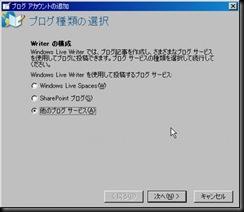 WLW003