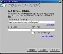 WLW005