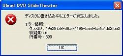 DVD15