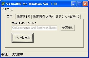 VirtualRD