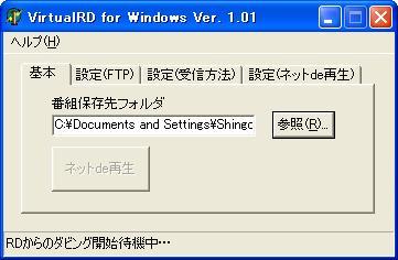 VirtualRD3