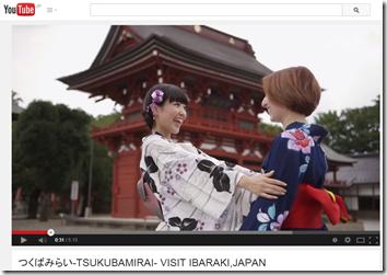 板橋不動尊 つくばみらい-TSUKUBAMIRAI- VISIT IBARAKI,JAPAN