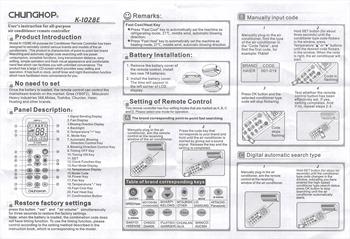 K-1028E 英語マニュアル表面