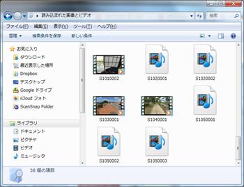 HX-A500で撮った動画ファイルをWindows 7上でみてみた