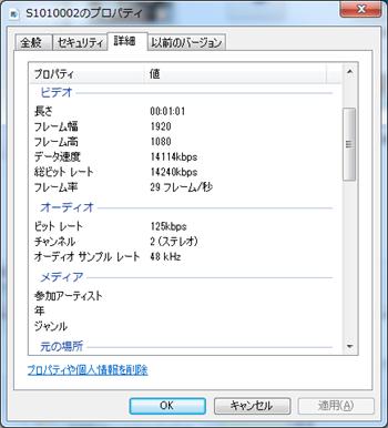 HX-A500_002