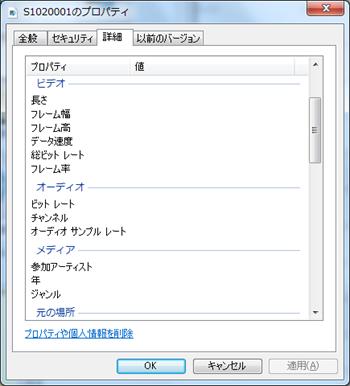 HX-A500_003