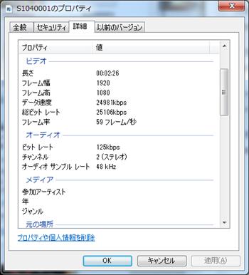 HX-A500_004