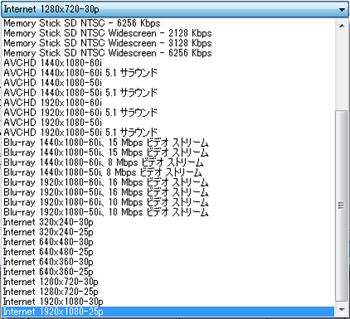 HX-A500_009