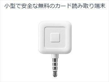 square002_R
