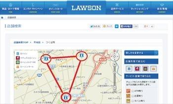 lowson_CF_005_R