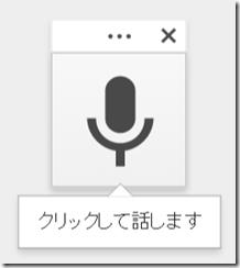 GoogleDoc00