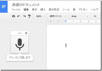 GoogleDoc02
