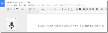 GoogleDoc04