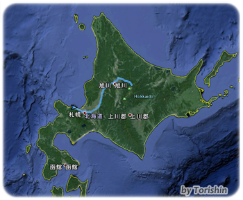 sounkyo-otaru
