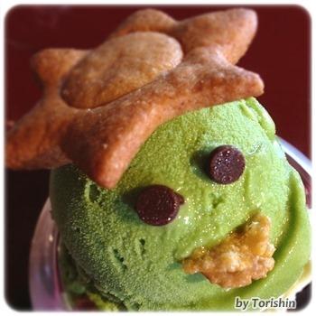 サイトウコーヒーのカッパフェ(2014年7月限定)