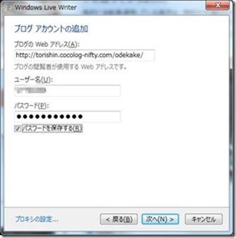 WindowsLive002