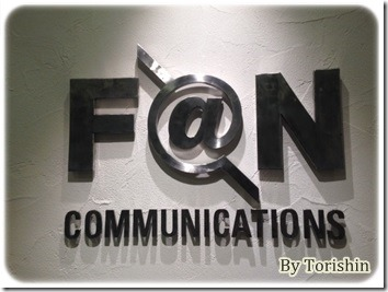 F@N COMMUNICATIONS
