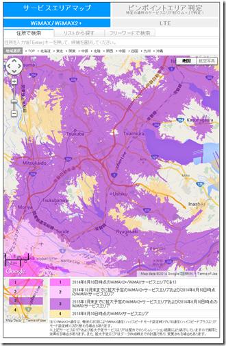 茨城県南部(県南)のWiMAX2+エリア拡大予定(2014年6月25日時点)