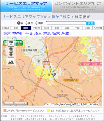 Wimax_map01
