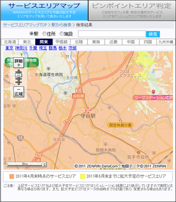 Wimax_map02