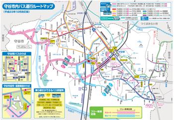 守谷市内バス運行ルートマップ(平成23年度改訂版)
