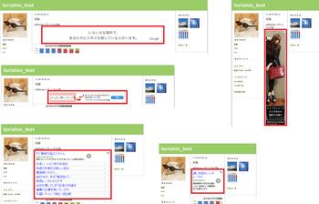 レスポンシブル広告ユニット(ベータ版)が空きスペースに応じて最適な広告を表示する様子
