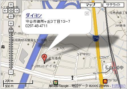 Daiyoshi