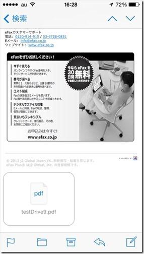 photo1_R