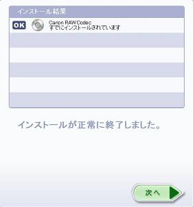Raw_codec4s