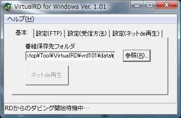 Virtualrd1