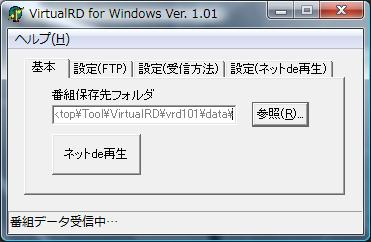 Virtualrd2