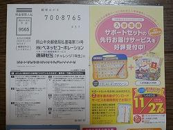 R0021576