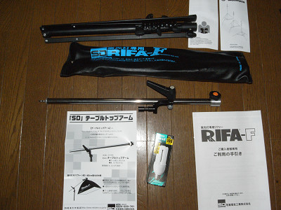 R0021795s