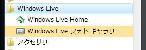 Live_installer4