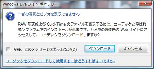 Live_installer5s