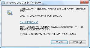 Live_installer6s