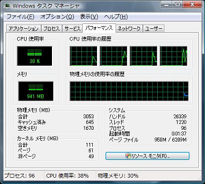 Task_manager_qcores