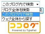 Odekake_search