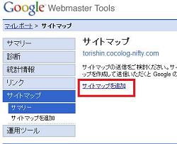 Webmaster12s