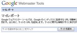 Webmaster1s