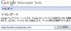 Webmaster2s