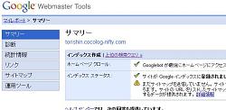 Webmaster3s