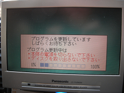 R0027030s
