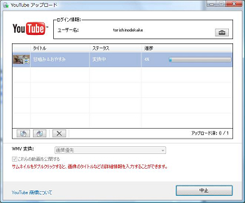 Pmb_youtube09s