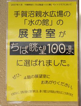 Img_4359s