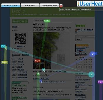 Userheat05s