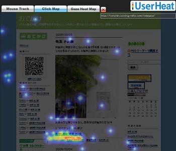 Userheat06s