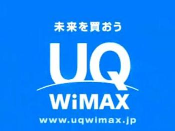 Uq02s