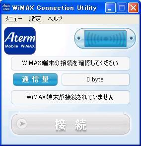 Wm3300rinstall004
