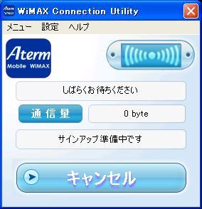 Wm3300rinstall006
